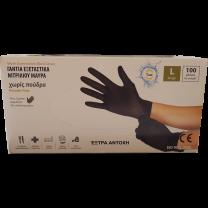 Γάντια νιτριλίου έξτρα αντοχής μαύρα χωρίς πούδρα μιας χρήσης