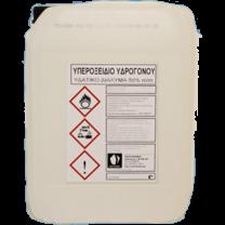 Οξυζενέ (Υπεροξείδιο υδρογόνου) 22 lit