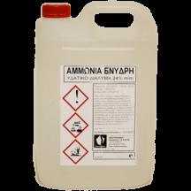 Αμμωνία ένυδρη 4 lit