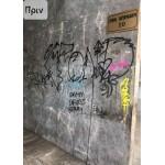 Απορρυπαντικό αφαίρεσης Graffiti - Antigraffiti Επιφανειών