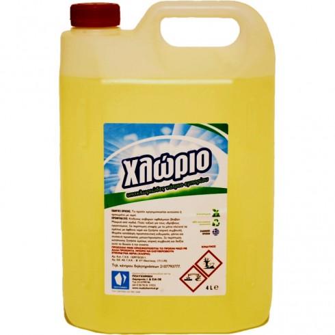 Χλώριο χωρίς άρωμα λεπτόρρευστο 4lit Χώρων Υγιεινής