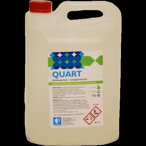 Απολυμαντικό απορρυπαντικό Quart 4lit Συμπυκνωμένο Χώρων Υγιεινής