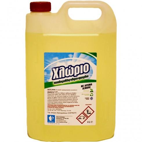 Χλώριο με άρωμα λεμόνι λεπτόρρευστο 4lit Χώρων Υγιεινής