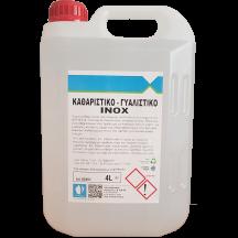 Υγρό γυαλιστικό-καθαριστικό για ανοξείδωτες επιφάνειες INOX SHINE 4 lit