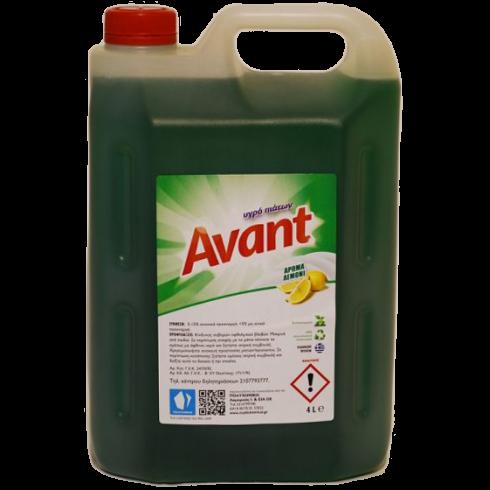 Καθαριστικό Υγρό Πιάτων Avant, 4 lit
