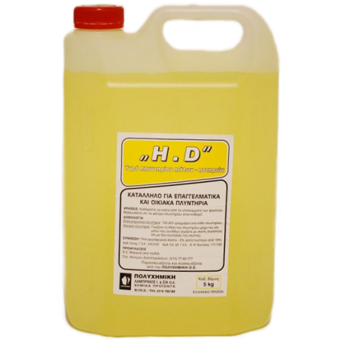Απορρυπαντικό υγρό πλυντηρίου πιάτων και ποτηριών, H.D. 4lit Υγρά Πιάτων