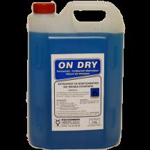 Στεγνωτικό λαμπρυντικό υγρό, για πλυντήρια πιάτων και ποτηριών On dry, 4 lit