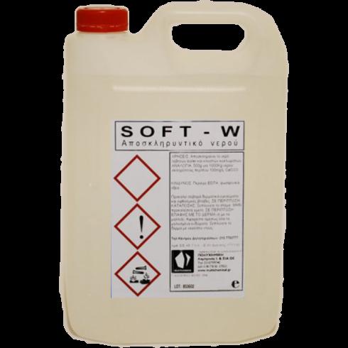 Αποσκληρυντικό νερού Soft - W 4 lit Ρούχων