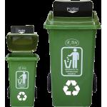 Κάδος ανακύκλωσης 100lt με καπάκι και ρόδες
