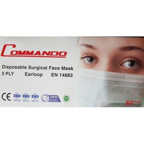 Μάσκα μιας χρήσης - σετ 50 τμχ.